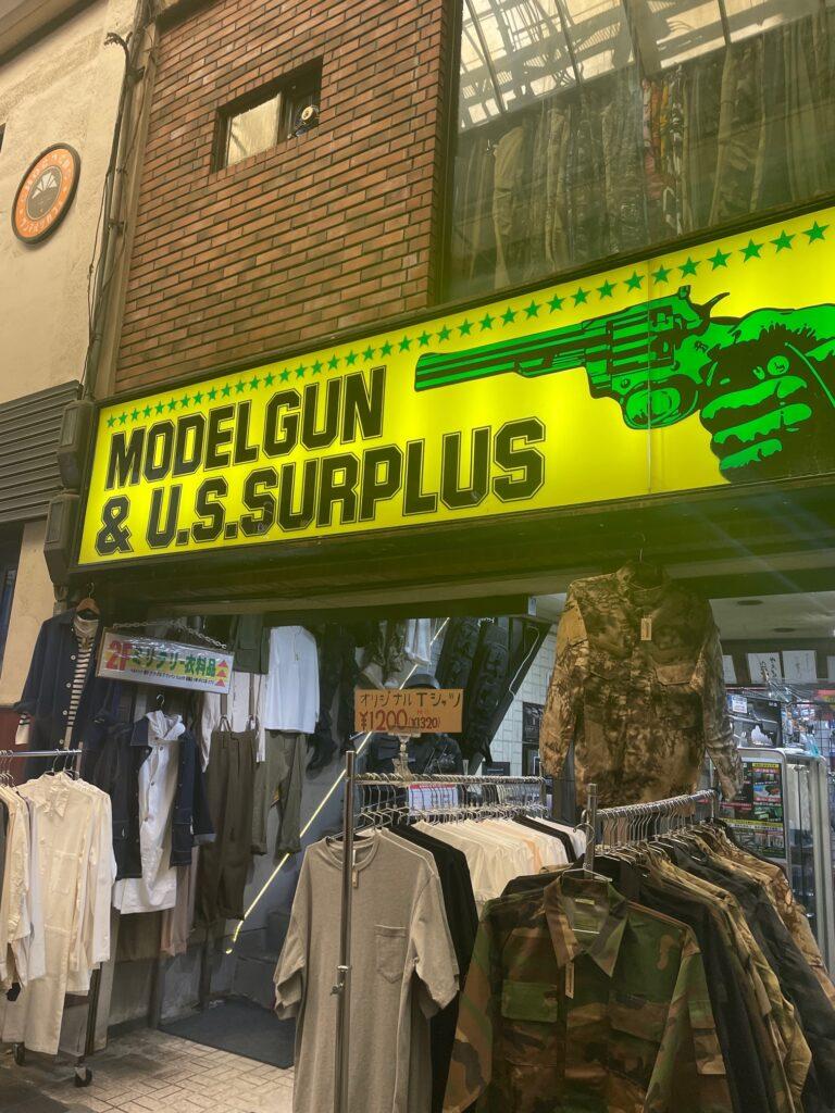 color photo of a Model Gun & U.S. Surplus shop